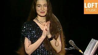 Aziza Mustafa Zadeh - Gachma Gözal (Munich, 1994)