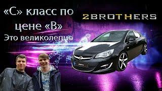 "Опель P-J Астра ""C"" класс по цене ""B"" в чём подвох?  Обзор авто Opel Astra J. Тест..."