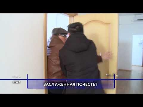 Профессор-рукоприкладчик стал членом Российской академии наук