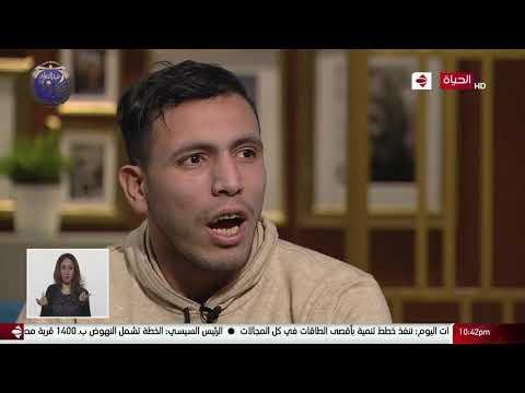 واحد من الناس - فقرة خاصة مع علي فوزي يروي تفاصيل البحث عن أهله بعد ما رموه في الشارع من 22 سنة