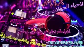 حطي كفك بكفي رضا ريمكس DJ MIX 0504385663
