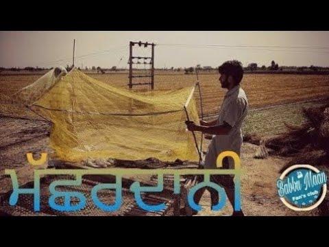 Machardani lai de  Latest funny song video 2018