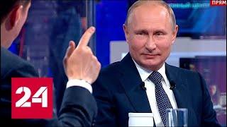 блиц-вопросы Путину: про шутки, личную жизнь и президентство
