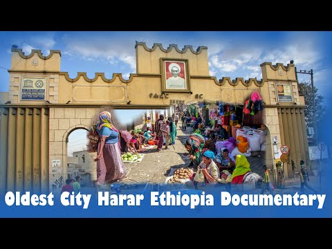 Oldest City of Harar, East Ethiopia (Amharic)
