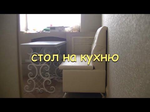 Обеденный стол и диван на кухню своими руками