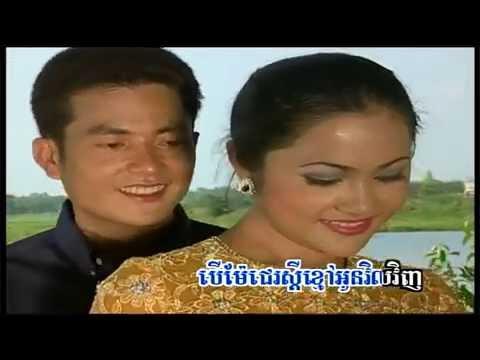 បងនាំខ្មៅរត់ 🎙 (Karaoke Sing Along) Bong Noam Khmaw Rot