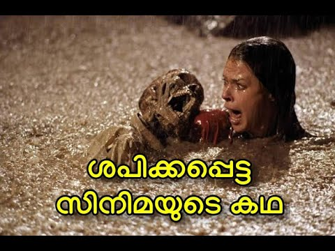 Download CURSED MOVIE | POLTERGEIST 1982 | MALAYALAM REVIEW