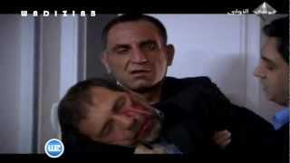 وادي الذئاب مقتل ارسوي مدبلج HD