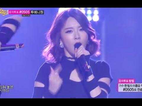 [HOT] Comeback Stage, 9MUSES - Glue, 나인뮤지스 - 글루, [Glue] Title, Show Music core 20131207
