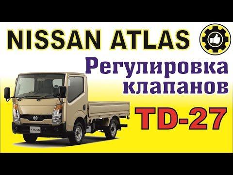 NISSAN ATLAS. Как отрегулировать клапанаДВС TD-27, TD-25, TD-23. *Avtoservis Nikitin*