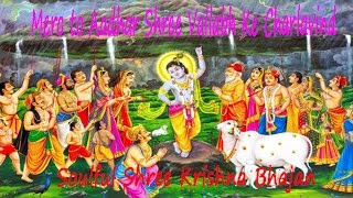 Mero to Aadhar Shree Vallabh Ke Charlavind | Soulful Shree Krishna Bhajan | New Devotional Song