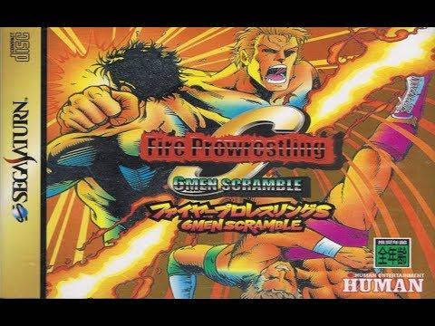 1996 - Saturn - Fire Pro Wrestling S: 6 Men Scramble
