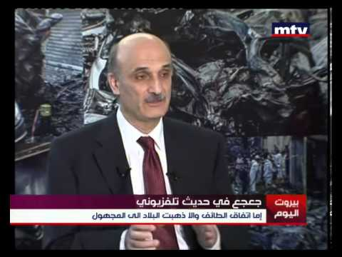 Mid Day News 19 Nov 2012 - جعجع في...