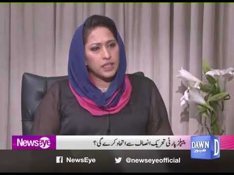 NewsEye - 24 April, 2018 - Dawn News