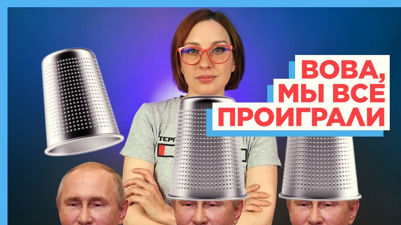 Жизнь в России — игра. По каким правилам нужно играть, чтобы выиграть?