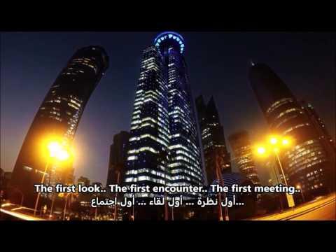 Katar'da Türkler Ve Türk İmajı