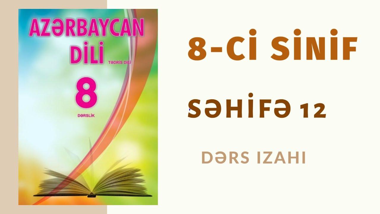8-ci Sinif Azərbaycan dili.Mirzə Ələkbər Sabir(Əhvalpürsanlıq) Şeiri  Səh:128,129,130