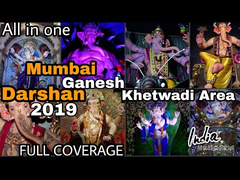 mumbai-ganpati-darshan-2019-|-khetwadi-area-ganpati-full-coverage-|-ganpati-festival-india-2019