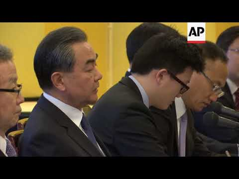 Chinese FM Wang meets Japanese FM Kono in Tokyo