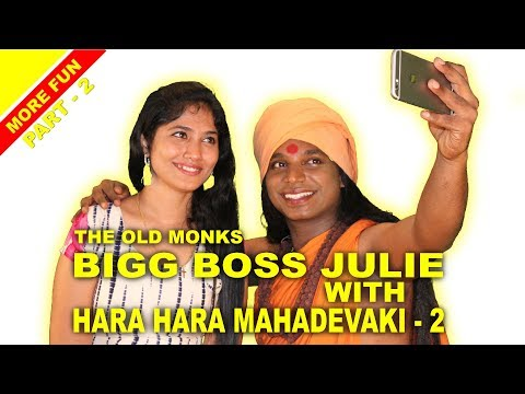 Julie Next Action Plan? | Bigg Boss Julie with Hara Hara Mahadevaki 2 - The Old Monks
