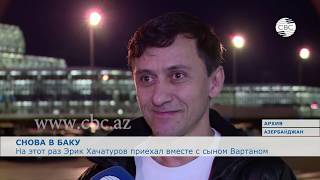 Бакинский  армянин снова приехал в Азербайджан