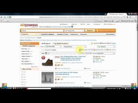شرح الشراء من علي اكسبرس - AliExprsse - دون الحاجة إلى paypal