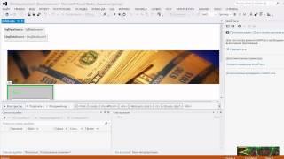 ASP NET Продвинутая форма входа для сайта бонусная часть tutorial 6