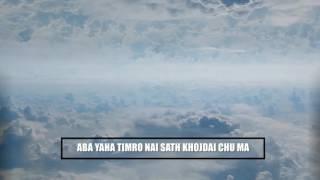 Hamro Sambandha || By Sundar Saru   New Nepali Pop 2017 ||