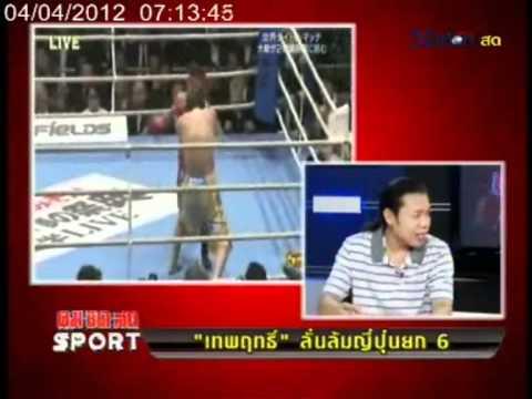 KOM CHAD LUEK TV :คมชัดลึก sport 4-4-12.mpg