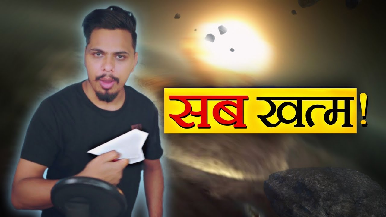 सब खत्म | asteroid | What if we launch paper plane from the space? KBH EP 41