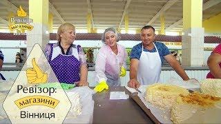Ревизор: Магазины. 3 сезон - Винница - 25.02.2019