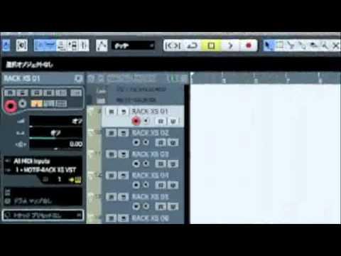 MOTIF-RACK XS Cubaseへのアルペジオ録音