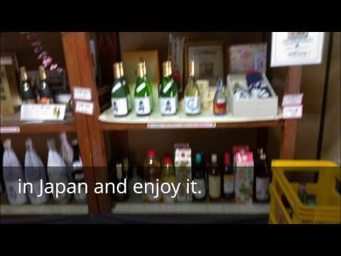 """JAPANESE Spa """"onsen"""" TOTTORI Togo"""