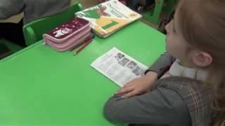 Урок безопасности в 1 классе школы №49 города Калуги
