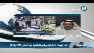الرفاعي للإخبارية: بعد الحقائق المكتشفة أصبح النظام القطري مسؤول جنائي أمام المجتمع الدولي