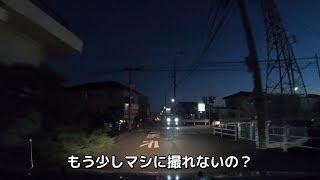 GoProHERO7の夜動画をもっと綺麗に撮ってみたかった