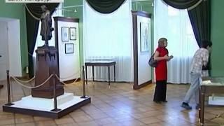1 канал  200 летие Царскосельского лицея отмечается в Санкт Петербурге