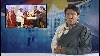《本週西藏》第94期 2018年8月17日