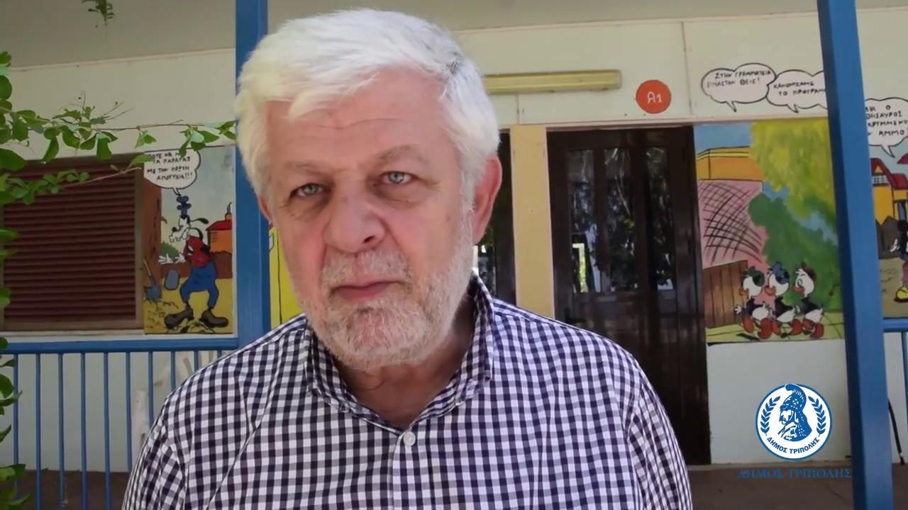 Την κατασκήνωση του Δήμου Τρίπολης επισκέφτηκε ο Δήμαρχος Τρίπολης