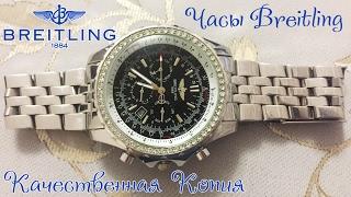 видео купить часы Breitling