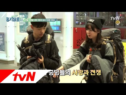 tvNnest2 [예고] 안서현을 사이에 둔 중딩들의 썸?! (엄빠일동 부끄) 171219 EP.3