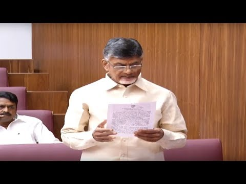 LIVE Andhra Pradesh Assembly Winter Session  - 2day 2morrow