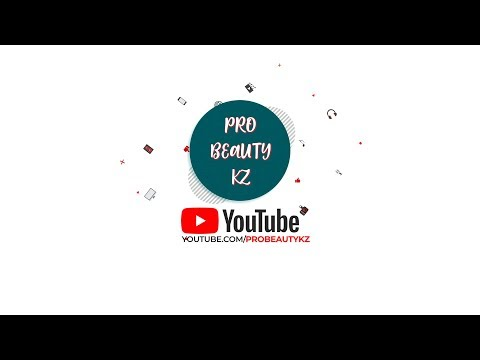Добро пожаловать на канал ProBeautyKz!