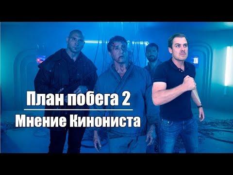 Мстители (фильм, 2012) — Википедия