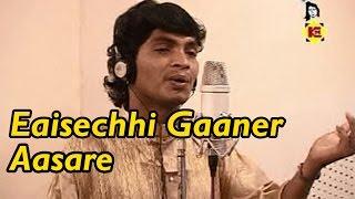 Eaisechhi Gaaner Aasare | New Bengali Songs | Gokul Das | Bangla LokGeeti | Krishna Music