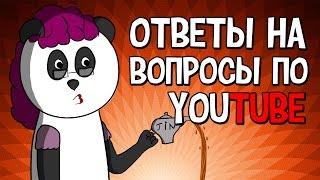Как подняться на Ютубе / продвижение видео на Youtube бесплатно(Всем привет, добро пожаловать на канал