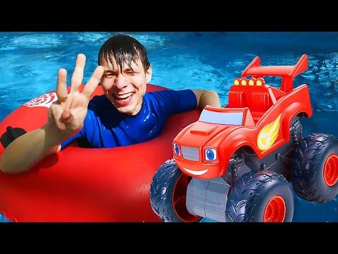 Лучшие игры для мальчиков - Вспыш и Чудо Машинки в Аквапарке! - Сборник видео шоу Акватим