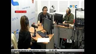 Прямой эфир РТС Новости Хакасии