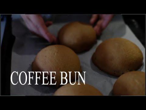 Quick & Easy Coffee Bun (Super Moist)