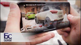Мобильные приложения | Большой скачок
